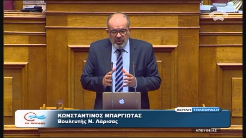 Προϋπολογισμός 2016: K.Μπαργιώτας (ΠΟΤΑΜΙ) (02/12/2015)