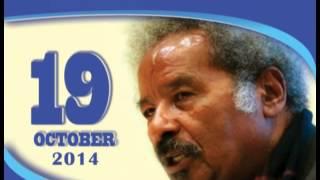 Ethiopia: Amharic Poem Ethiopia: ለፕር መስፍን ወልደማሪያም ክብርና የምስጋና ምሽት ላይ የቀረበ ቀረበ ግጥም