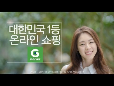 Video of Gmarket