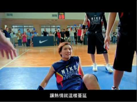 Nike Taiwan Just Do It 2010 Campaign | Video