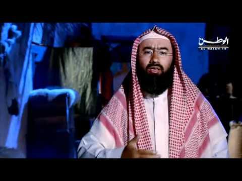 الشيخ نبيل العوضى - السيرة النبوية - الحلقة 16 / 30