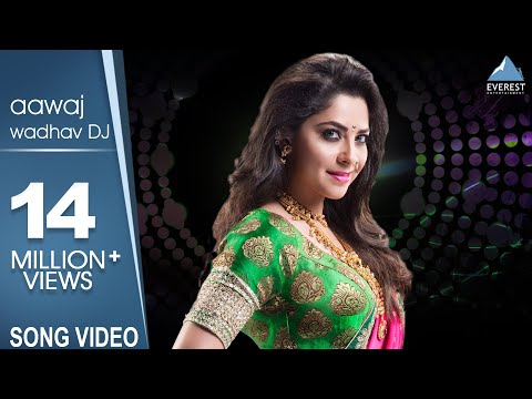 Video Aawaj Wadaw DJ (DJ Song) - Poshter Girl | Marathi Songs | Anand Shinde, Adarsh Shinde download in MP3, 3GP, MP4, WEBM, AVI, FLV January 2017