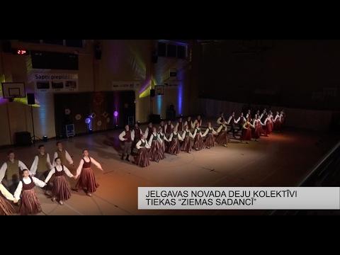 """Jelgavas novada deju kolektīvu """"Ziemas sadancis"""""""