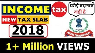 INCOME TAX SLAB 2017-18  Calculation Method Explained