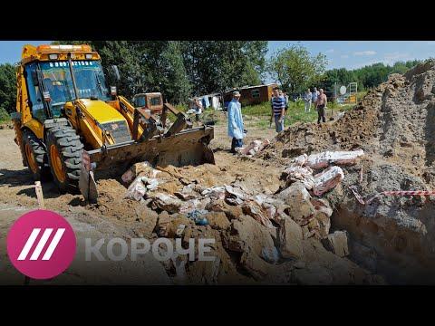 Как в России уже три года давят и сжигают продукты - DomaVideo.Ru