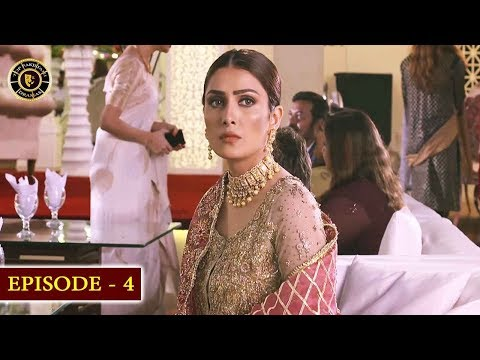 Meray Paas Tum Ho Episode 4 | Ayeza Khan | Humayun Saeed | Top Pakistani Drama