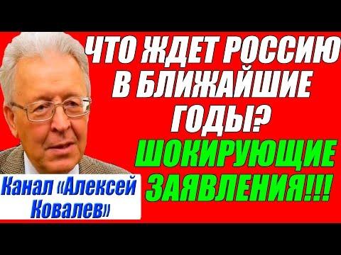 В. Ю. Катасонов - Путин и правительство скрывают реальные проблемы в экономике России?! 06.05.2017