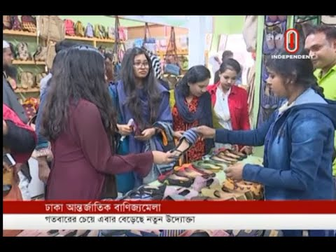 Jute-made outfits being sold now (16-01-2019) Courtesy: Independent TV