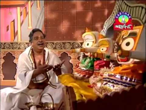 Video Kaliaa Re Kaliaa Bhikari Bal   YouTube download in MP3, 3GP, MP4, WEBM, AVI, FLV January 2017