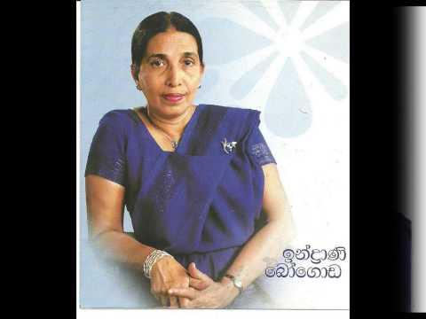 Seegiri Naari Latha