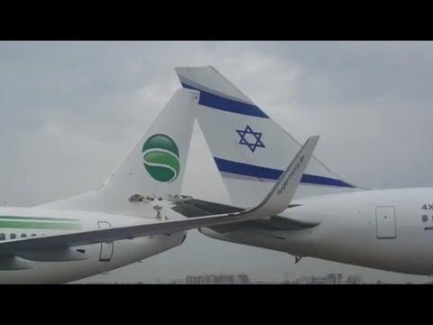 Israel: Deutsche Maschine rammt El-Al-Flugzeug