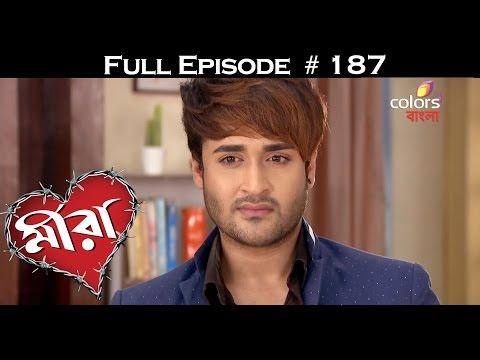 Meera--19th-May-2016--মীরা--Full-Episode