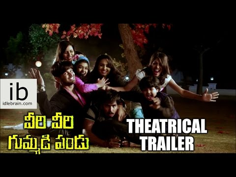 Veeri Veeri Gummadi Pandu Movie Trailer HD
