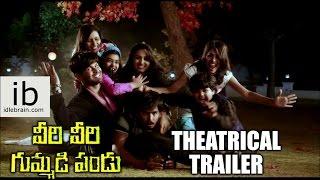 Veeri Veeri Gummadi Pandu Movie Trailer HD