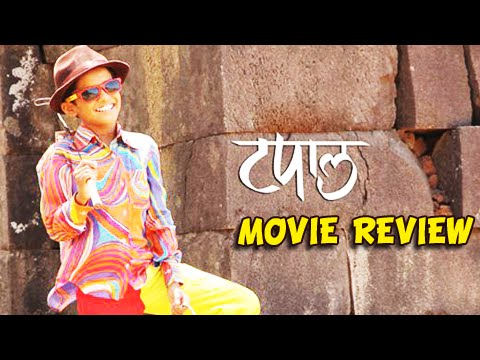 Video Tapaal The Letter - Marathi #MovieReview - Nandu Madhav, Veena Jamkar download in MP3, 3GP, MP4, WEBM, AVI, FLV January 2017