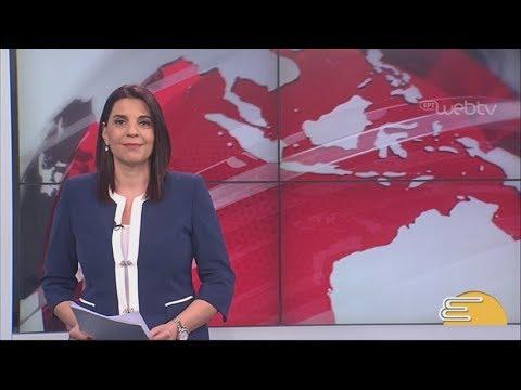 Τίτλοι Ειδήσεων ΕΡΤ3 10.00 | 28/12/2018 | ΕΡΤ