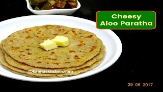 This Cheesy Aloo Paratha Recipe is a variation of traditional Aloo Paratha. I have used Italian herbs and cheese in this Cheesy Aloo Paratha Recipe to create a fusion of Indian and Italian cuisines, I call it Pizza flavoured Paratha. This No Stuffing Aloo Paratha recipe is made keeping in mind problems that one faces while making stuffed paratha. Cheesy Aloo Paratha Recipe is a kids special lunch box recipe which is very easy to make.Preparation time-20 MinutesServing-4Ingredients:Boiled potato-4(medium)Wheat flour-1/2 cup(75 gm approx.)Cheese-50 gm(you can adjust the quantity as per your taste)Red chilli flakes-1/2 tsp(optional)Pizza mix-1 tspOregano-1/3 tspSalt-1/2 tsp or as per tasteCooking oil-4 tbspWebsite-  http://kabitaskitchen.com/Blog- http://kabitaskitchen.blogspot.in/ Twitter - http://twitter.com/kabitaskitchenInstagram-https://www.instagram.com/kabitaskitchen/Facebook - https://www.facebook.com/kabitaskitchenMusic by Kevin MacLeod; Parting of the waySource- http://incompetech.com/Licensed under Creative Commons: By Attribution 3.0