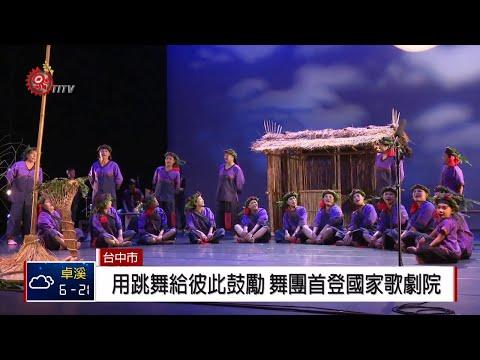 107藝文深耕-小林國小-藝現小林-古歌謠,樂陶陶