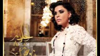 Harim Soltan Season 2 Episode 87 Ahlam Tv