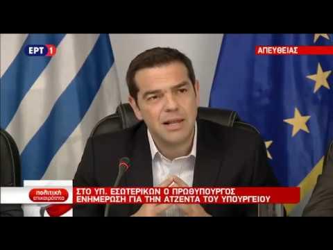 Αλ. Τσίπρας: Αναζητούμε οριστική λύση για τους συμβασιούχους