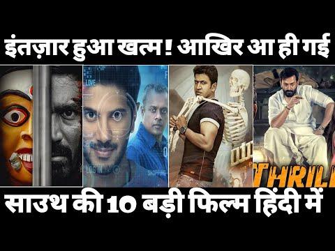 Top 10 New South Indian Movies dubbed in Hindi 2020 Full | Kannum Kannum Kollaiyadithaal In Hindi