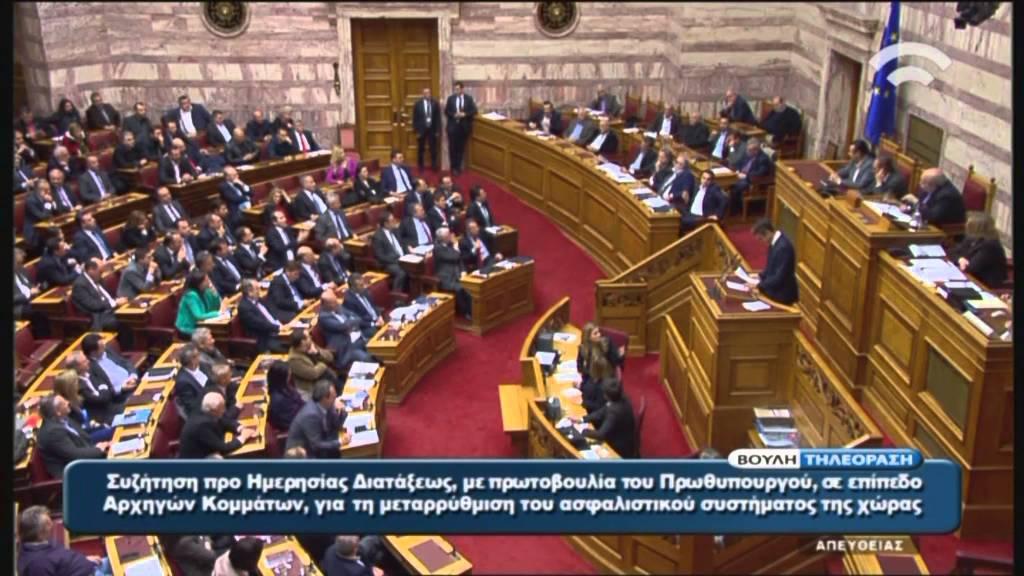 Δ/γία Προέδρου ΝΔ Κ.Μητσοτάκη στην Προ Ημερησίας Διατάξεως Συζήτηση (Ασφαλιστικό) (26/01/2016)