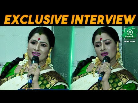 Exclusive Interview With Sri Kanya
