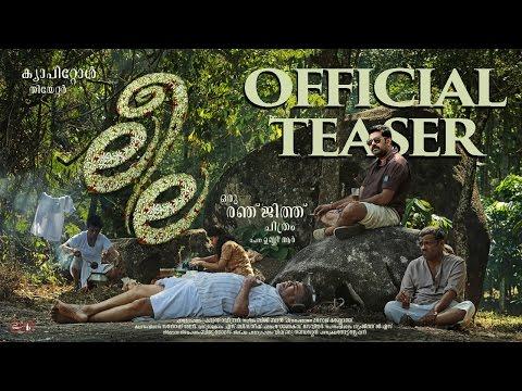 Leela Official Teaser - Biju Menon, Ranjith