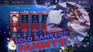 Video TOP 1 FANNY JAPAN YASUE IS BACK! SOLO RANKED GAME FANNY! - MOBILE LEGENDS BANG BANG MP3, 3GP, MP4, WEBM, AVI, FLV Januari 2019