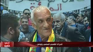 Algérie: Après la coupe d'Afrique, le Hirak continue...