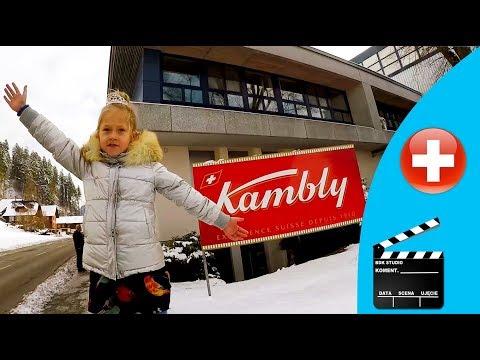Фабрика KAMBLY (Швейцария). СЛАДКОЕ НАСЛАЖДЕНИЕ! Swiss Kids Tour!
