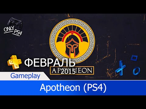 Apotheon Playstation 4