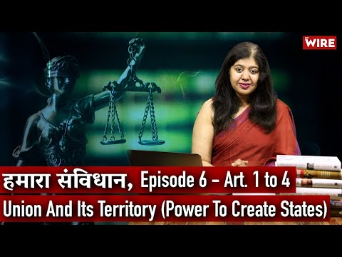 हमारा संविधान, Episode 6 - Art. 1 to 4 Union And Its Territory (Power To Create States)IAvani Bansal