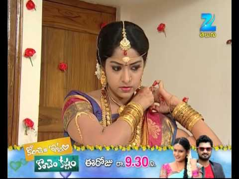 Mangammagari Manavaraalu - Episode 228 - Best Scene 17 April 2014 05 PM