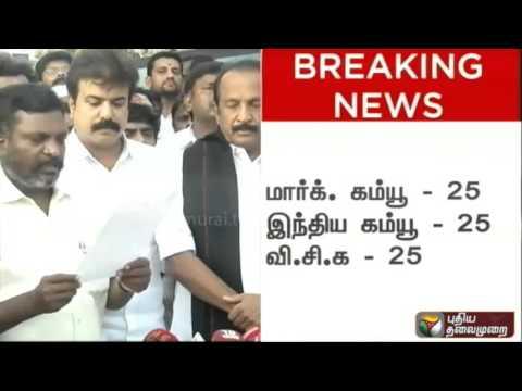 Thirumavalavan-Announces-Viduthalai-chiruthaigal-katchi-Contesting-Constituency-in-Tamilnadu