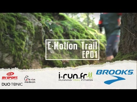 E-Motion Trail S1 EP01
