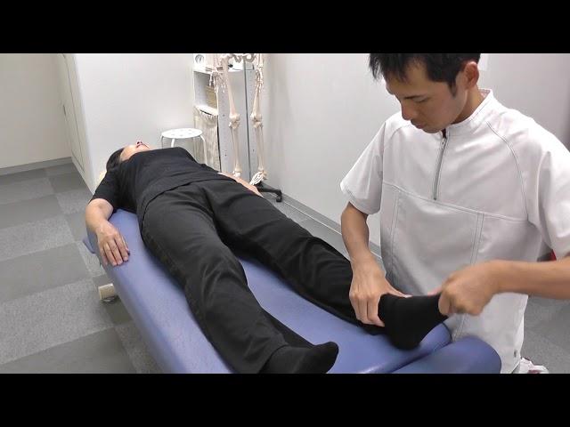 【施術動画】歩くと足の裏が痛い 足のむくみを取って、ぎっくり腰予防