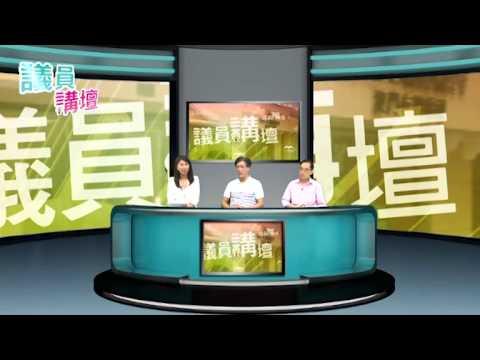 """第三十集""""綠巴線路免投直批""""20140514"""