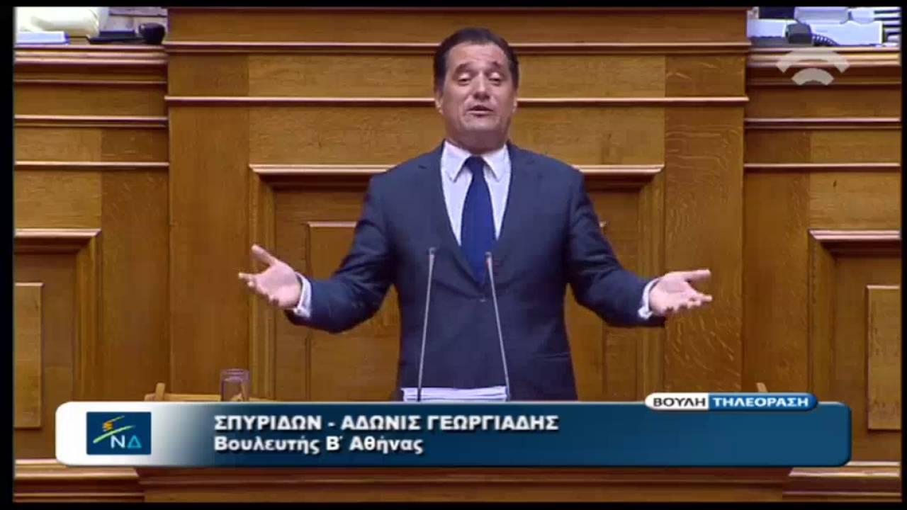 Ομιλία του Αδ. Γεωργιάδη στ συζήτηση για την κύρωση της σύμβασης του Ελληνικού