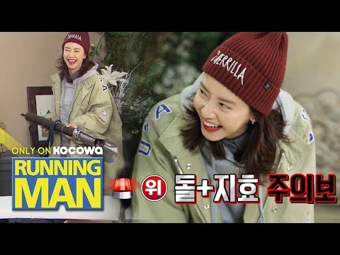 What is This Unidentified Object Song Ji Hyo Took Out? [Running Man Ep 443] - Thời lượng: 2 phút, 43 giây.