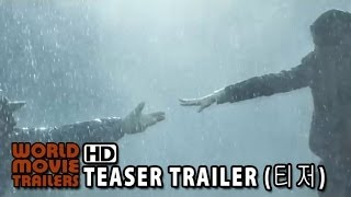 Nonton 해무 공식 티저 예고편 HAEMOO Official Teaser Trailer(2014) Film Subtitle Indonesia Streaming Movie Download