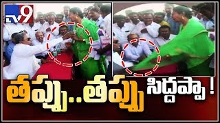 Ex CM Siddharamaiah in soup after he pulls a woman's Chunni