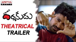 Darshakudu Theatrical Trailer