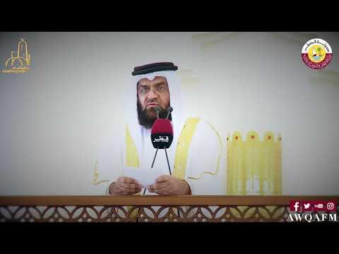 خطبة بعنوان أمتى بين الأمس واليوم للشيخ عبدالله النعمة