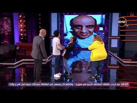 أشرف عبد الباقي يعرض شكل ويزو وأوس أوس والميرغني بعد 40 سنة
