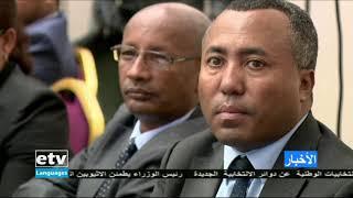 خبار عربية March 14/2020