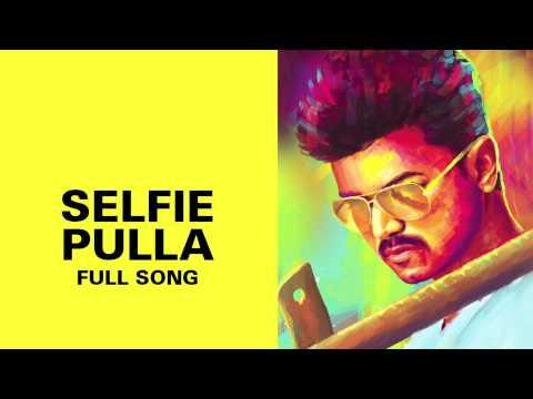 Selfie Pulla: Vijay Praised By Thala Ajith