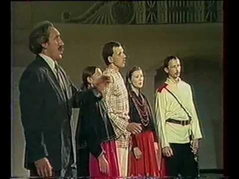 Ансамбль Покровского в КЗЧ (1-е отделение концерта по случаю 75-летия Е.Т.Сапелкина). 1992 год.
