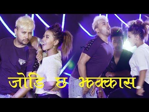 (New Nepali dancing song | Jodi chha jhakkas | Durgesh Thapa | Himal Kumar Babu & Rita KC - Duration: 5 minutes, 7 seconds.)