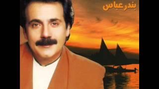 Hassan Shojaee - Doostet Daram  حسن شجاعی - دوست دارم